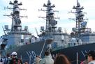 海上自衛隊 観艦式に行ってきた1