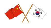 中国-韓国