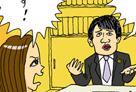 離婚の際に10人1人は、法廷闘争あり。