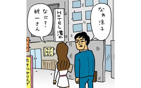なぁ涼子-なに?純一さん