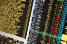 ボーナスで株式投資、オススメの銘柄は?