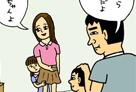 再婚の不安は、子供の不安