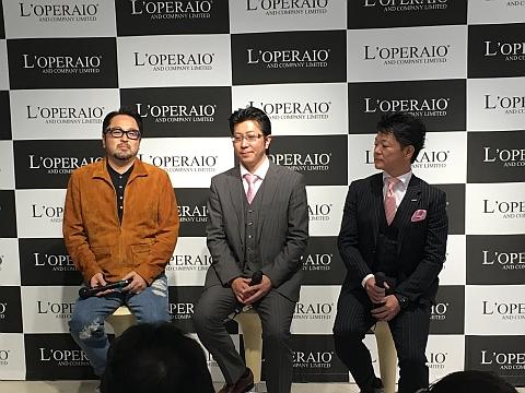 マッコイ斎藤氏、今野氏、早水氏