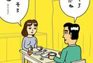 浮気・不倫が始まったのは結婚何年目?